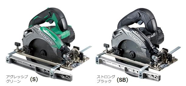 HiKOKI/ハイコーキ(日立電動工具) 深切り電子造作丸のこ 165mm C6UEY(S) [スーパーチップソー(ブラック)付]