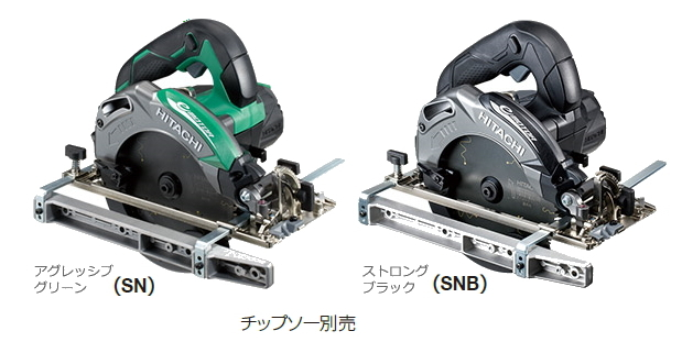 HiKOKI/ハイコーキ(日立電動工具) 深切り電子造作丸のこ 165mm C6UEY(SN) [チップソー別売]