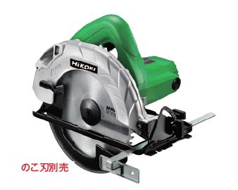 HiKOKI/ハイコーキ(日立電動工具) 190mm丸のこ C7SS(N) (チップソーなし)