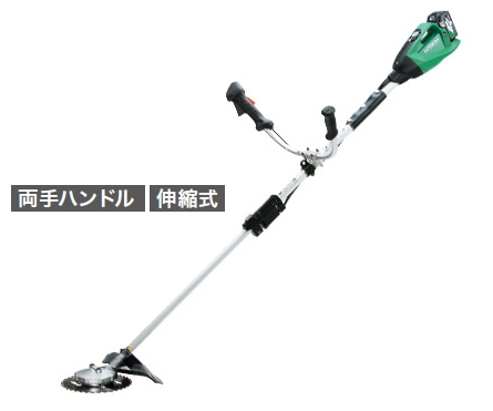 HiKOKI/ハイコーキ(日立電動工具) 【36V/マルチボルト】 コードレス刈払機 CG36DTA(2XP) 【両手ハンドル/伸縮式】