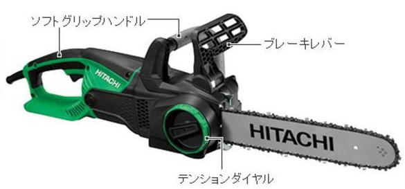 HiKOKI/ハイコーキ(日立電動工具) 400mm 電気チェーンソー CS40Y