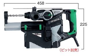 HiKOKI/ハイコーキ(日立電動工具) 28mmロータリーハンマードリル【集じんタイプ】 DH28PD(SDSプラス)