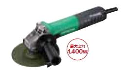 HiKOKI/ハイコーキ(日立電動工具) 電子ディスクグラインダ 150mm G15YE2