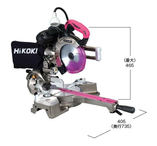 HiKOKI/ハイコーキ(日立電動工具) 165mm深切り卓上スライド丸のこ C6RSHC【レーザーマーカ搭載】