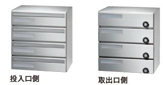 杉田エース(田島メタルワーク) ポスト 白やぎさん F3054 Y-4(4戸用) 249-980