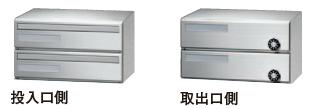 杉田エース(田島メタルワーク) ポスト 白やぎさん F3054 Y-2(2戸用) 249-978