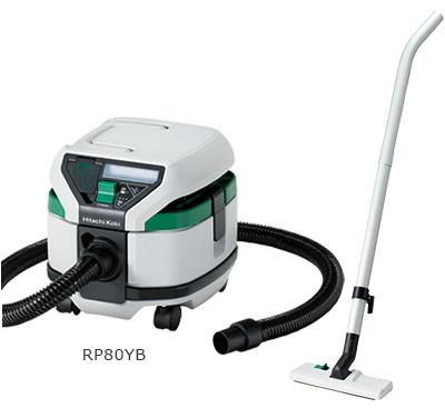 HiKOKI/ハイコーキ(日立電動工具) 乾湿両用 8L 集じん機 RP80YB 【掃除セット付き】