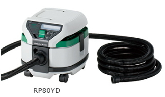 HiKOKI/ハイコーキ(日立電動工具) 乾式専用 8L 集じん機 RP80YD 【掃除セット別売】