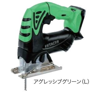 HiKOKI/ハイコーキ(日立電動工具) 14.4V 充電式ジグソー CJ14DSL(NN) アグレッシブグリーン(L)(本体のみ)【バッテリー・充電器は別売】