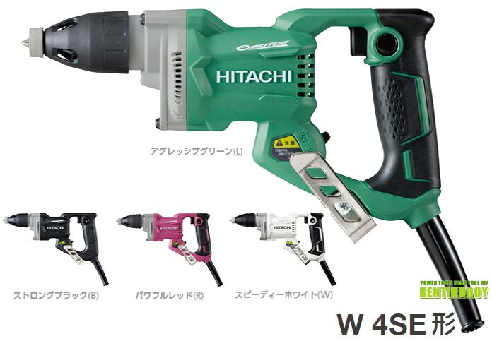 HiKOKI/ハイコーキ(日立電動工具) 【4mm】ボード用ドライバー W4SE(20mコード付・ケースなし)