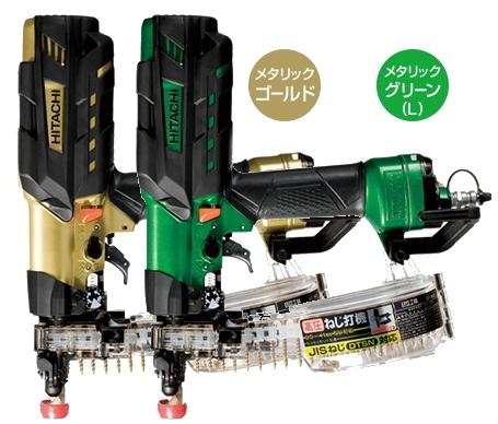 HiKOKI/ハイコーキ(日立電動工具) [高圧] ねじ打機 WF4H3(S) 【スピード優先モデル】(短いねじ)