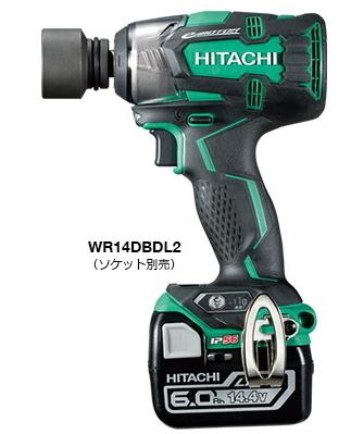 HiKOKI/ハイコーキ(日立電動工具) 14.4V充電式インパクトレンチ(角ドライブ12.7mm) WR14DBDL2(2LYPK)【6.0Ah電池×2個付/ソケットは別売】
