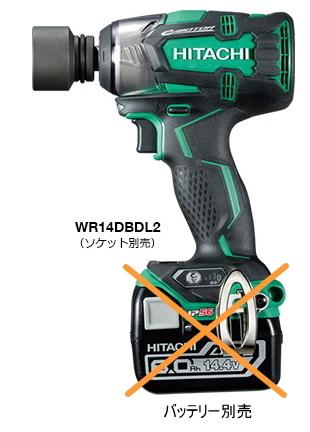HiKOKI/ハイコーキ(日立電動工具) 14.4V充電式インパクトレンチ(角ドライブ12.7mm) WR14DBDL2(NN)(本体のみ/ソケットは別売)【バッテリー・充電器は別売】