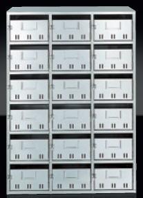 キョーワナスタ 公団型集合郵便受箱(SH型) KS-MB12SH (12戸用)  【前入前出】