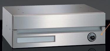 キョーワナスタ 集合郵便受箱(防滴型) ボンメールレインボー KS-MB326S-L 静音大型ダイヤル錠【前入前出】