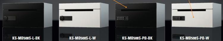 キョーワナスタ 集合郵便受箱 D-ALL KS-MB508S-PK-W ホワイト 可変プッシュボタン錠【前入前出】