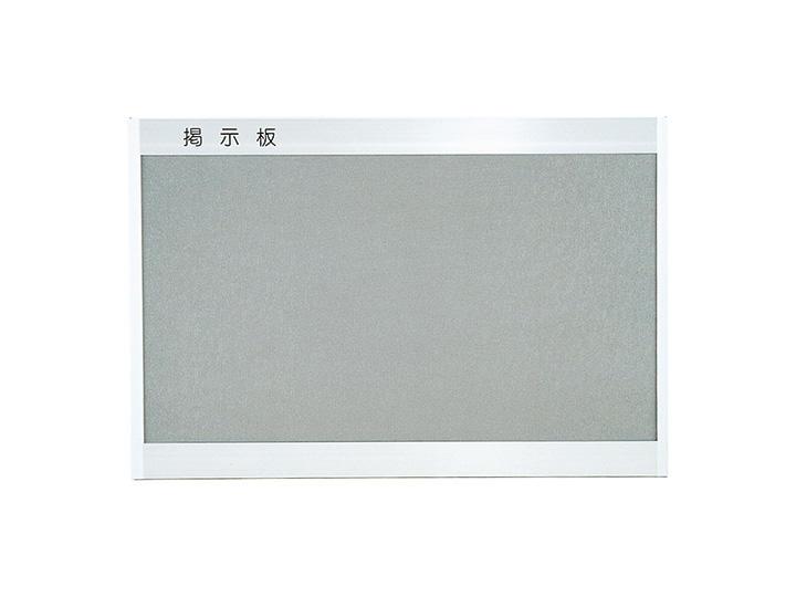 キョーワナスタ 掲示板(特注サイズ)【納期2~3週間】【※メーカー直送品のため代金引換便はご利用になれません】 グレーレザー貼 KS-EX912A-9080A