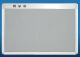 最新情報 キョーワナスタ 掲示板(レザー貼)(特注サイズ)【納期2~3週間】【※メーカー直送品のため便はご利用になれません】 KS-EX922A-7013A:ケンチクボーイ-エクステリア・ガーデンファニチャー