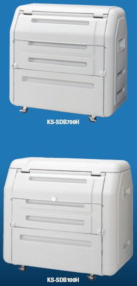 50%OFF キョーワナスタ 【※メーカー直送品のため便はご利用になれません】ダストボックス(大型ゴミ容器) 【受注生産/納期2~3週間】 KS-SDB100H, イブスキシ:17636fd4 --- estoresa.co.za