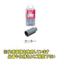 ミヤナガ ハンマー用コアビット600W(カッター)ガイドプレート付 600W75C 【刃先径:75mm 有効長:70mm】
