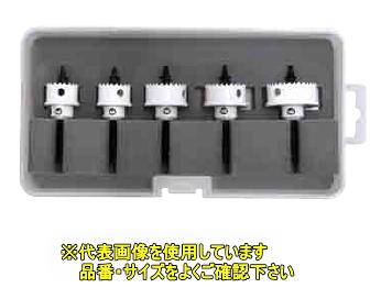 ミヤナガ バイメタルホールソー充電 薄刃 BOXキット No.3 BITJDBOX3 【22mm×2, 28mm×2, 34mm×1】
