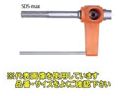 ミヤナガ 吸塵アダプター SDS-max BVMAX