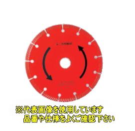 ミヤナガ セグメントウェーブタイプ 乾式 コンクリート用ダイヤモンドソー DCW105 【外径D:105mm 付属リング径:15mm】
