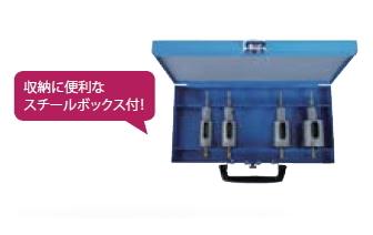 ミヤナガ DLコアBOXキット DLコアBキット DLCBOXB 【25,28,32,35mm 各1本】