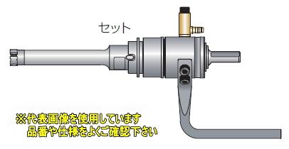 ミヤナガ 湿式 ミストダイヤドリル〈ワンタッチタイプ〉 セット DMA125BST 【刃先径:12.5mm 有効長:100mm】
