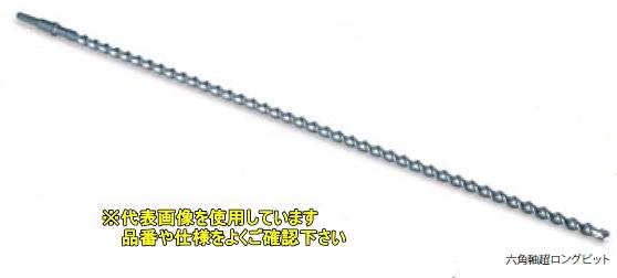 ミヤナガ 六角軸超ロングビット 法面工事用 HEX16080 【刃先径:16.0mm 有効長:680mm】