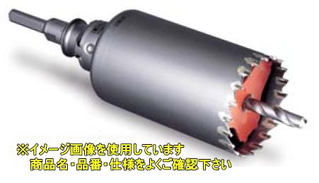 ミヤナガ ポリクリックシリーズ ALC用コアドリル(セット) PCALC120R SDSプラスシャンク【刃先径:120mm 有効長:130mm】