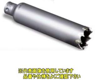 ミヤナガ ポリクリックシリーズ ALC用コアドリル(カッター) PCALC120C 【刃先径:120mm 有効長:130mm】