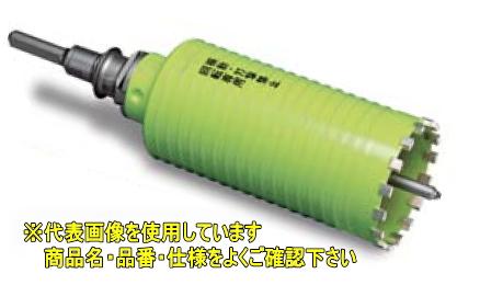 ミヤナガ ポリクリックシリーズ 乾式 ブロック用ドライモンドコアドリル(セット) PCB75R SDSプラスシャンク【刃先径:75mm 有効長:150mm】