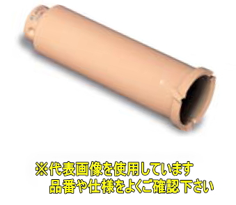 ミヤナガ 在庫一掃 ポリクリックシリーズ 定価 コンポジットコアドリル カッター 刃先径:60mm 有効長:100mm PCC60C
