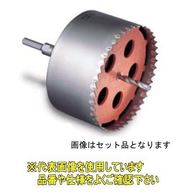 ミヤナガ ポリクリックシリーズ 塩ビ管用コアドリル(セット) PCEW130R SDSプラスシャンク【刃先径:130mm 有効長:80mm】