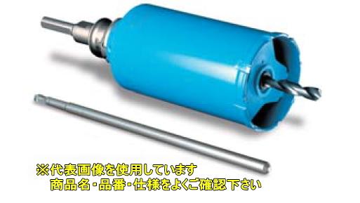 ミヤナガ ポリクリックシリーズ ガルバウッドコアドリル(セット) PCGW150R SDSプラスシャンク【刃先径:150mm 有効長:130mm】
