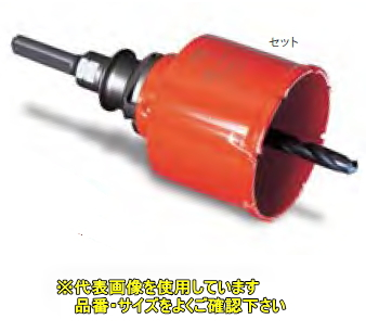 ミヤナガ ポリクリックシリーズ ハイブリットコアドリル(セット) PCH20 ストレートシャンク【刃先径:20mm 有効長:50mm】