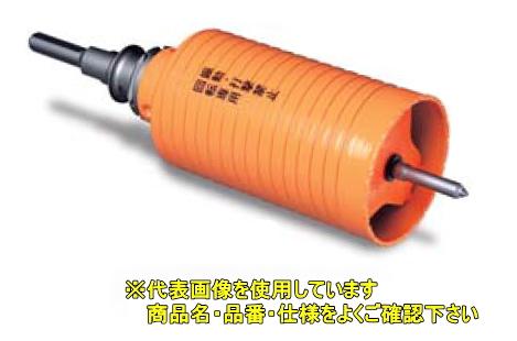 ミヤナガ ポリクリックシリーズ 乾式 ハイパーダイヤコアドリル(セット) PCHP115R SDSプラスシャンク【刃先径:115mm 有効長:130mm】