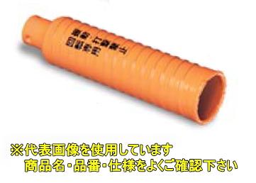 ミヤナガ ポリクリックシリーズ 乾式 ハイパーダイヤコアドリル(カッター) PCHPD025C 【刃先径:25mm 有効長:130mm】