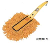 ミヅシマ工業 042-0010 ハンドモップ 本体(48本)【納期目安2~3日】