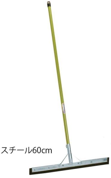 ミヅシマ工業 モップ 050-0060 フロアドライヤー スチール60CM (5本入) 【納期目安2~3日】