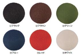 ミヅシマ工業 ポリシャー 082-0621 フロアパット #15(5枚)【ブラウン:剥離】【納期目安3~4日】