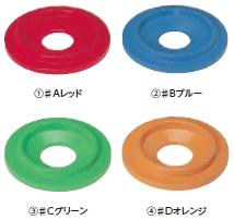 ミヅシマ工業 分別屑入 センターパックカバー小 450mm用 【カラー選択下さい】【納期目安2~3日】【5個】