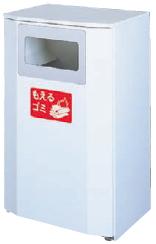 ミヅシマ工業 分別屑入 BUNBETUダストハウス#40 【60L】【ごみ分別タイプご選択下さい】【納期目安4週間/※代引き不可】