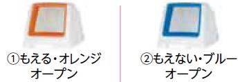 ミヅシマ工業 分別ペールCN90用フタ【※フタのみ・本体別売り】 オープンタイプ 【カラー選択下さい】【納期目安3~4日】【4台】