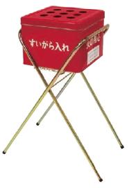 ミヅシマ工業 灰皿 220-0600 吸殻スタンド(現場用) ●本体:レッド●メッキ【納期目安3~4日】【9台セット】
