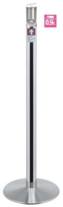 ミヅシマ工業 灰皿 222-0000 ポイストップ ●ステンレス【納期目安2~3日】 7159999