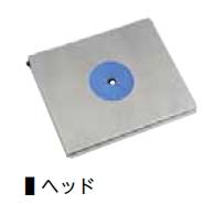 ミヅシマ工業 傘袋タイプ 238-4061 かさっぱふくろポイ用ヘッド【納期目安2~3日】