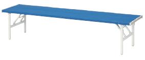 ミヅシマ工業 241-0310 折タタミベンチ FB-3S【横1806mm】【納期目安3~4日/※代金引換便はご利用になれません】