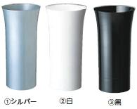 ミヅシマ工業 傘立て アルミ UMBRELLA STAND【カラー選択下さい】【納期目安2~3日】【4台】
